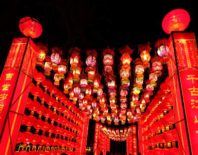 张灯结彩迎新年 陕州地坑换新颜
