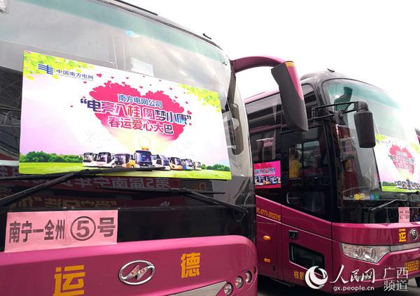 涉及的线路,区内有南宁至桂林,贺州,玉林等60条客运班线;区外班线