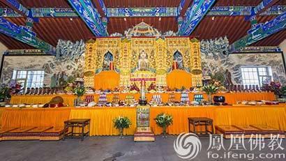 恭迎帝释天尊圣诞 五台山各大寺院供佛斋天祈福法会圆满