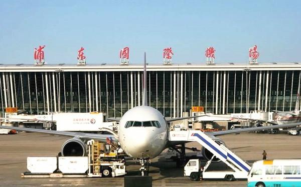 图说:上海浦东国际机场 网络配图