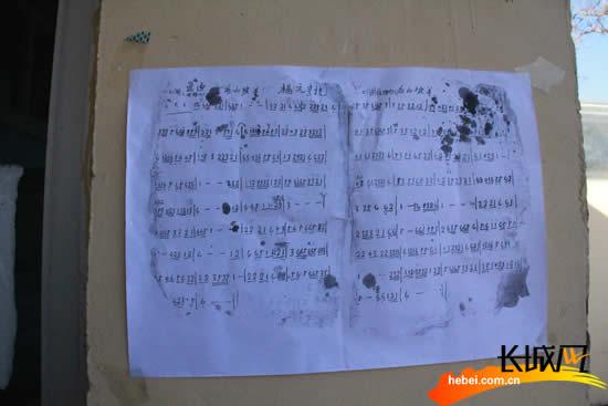 元亨亲笔手书的简谱.王小菊 摄-安平籍音乐家杨元亨将曲谱手稿及
