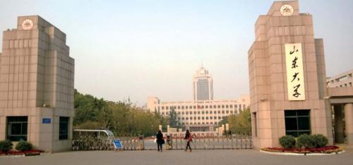 山东大学中心校区南门.(资料片)齐鲁晚报记者 郭立伟 摄-山大将在图片