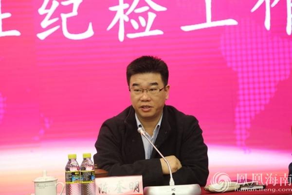 海南省干部学网_海南省农信社召开2017年纪检工作会议