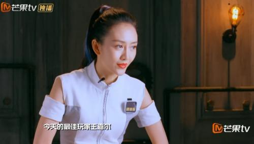 《明星大侦探2》第六案《2046》中,何炅,撒贝宁,王鸥,鬼鬼吴映洁