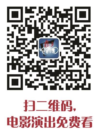首场巡回音乐会明晚在徐州举行