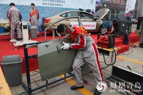 青岛运管局启动车辆维修公益服务活动