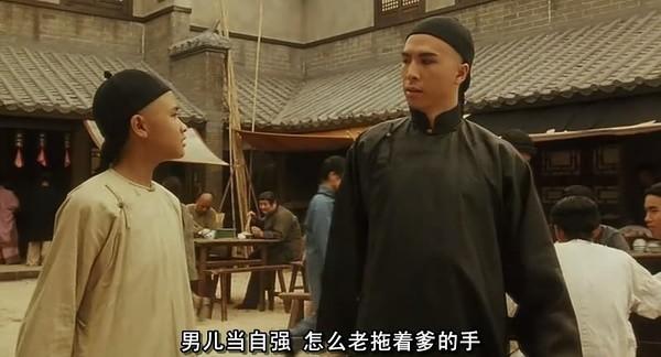 少年黄飞鸿竟是少女反串?今成香港警察