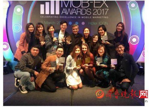 图: 《Marketing Magazine》主办的Mob-Ex Awards 2017颁奖典礼在港举行