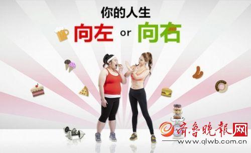 怎么减肥不反弹 这些减肥妙招你都试了吗