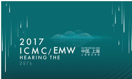 音乐资讯_上海音乐学院荣获icmc 2017主办权_凤凰资讯