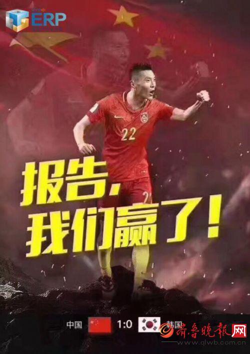 商派云起:坚持!中国男足都能赢韩国队,还有什么