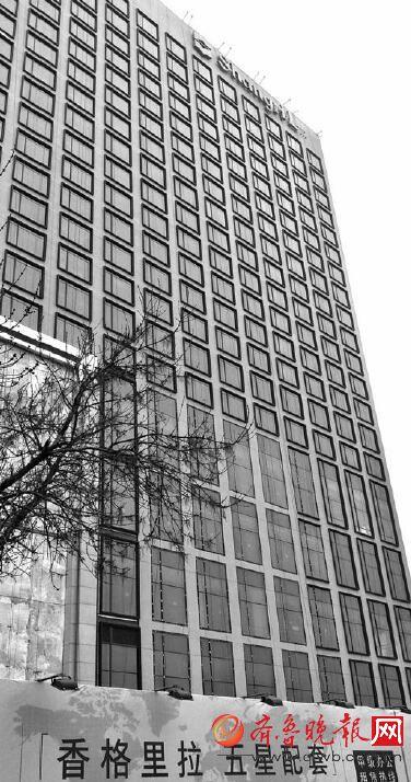 """即将开业的酒店大楼顶层已经挂上了LOGO,而下面的围挡上则有""""五星配套""""的字样。齐鲁晚报记者任磊磊摄"""