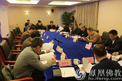 """首届""""庐山论坛:佛教与中国文化峰会""""预备会议召开"""