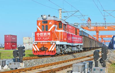 西安至布达佩斯中欧国际货运班列开行
