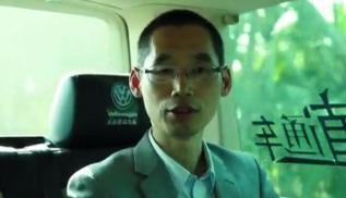 袁辉:重复和可替代性高的工种会被人工智能所替代
