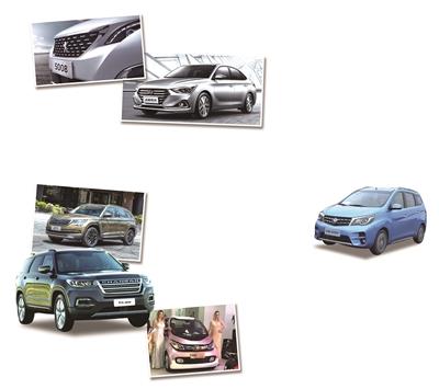 7座SUV东风标致5008六月将上市高清图片