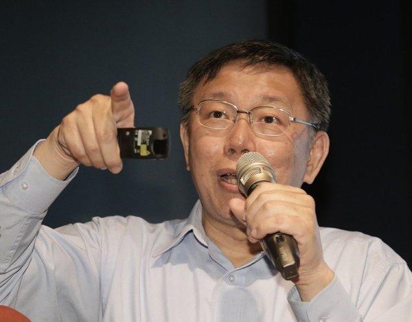 台北市长柯文哲在4月的满意度调查中,位居全台县市首长倒数第三名,但他强调自己推动的是进步价值。 报系资料照 图片来源:台湾《联合报》