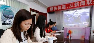 英河南郑州一公司组织员工看《新闻联播》 缺席罚100元