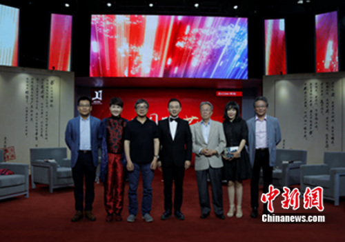 左起为:徐则臣、张德芬、周国平、郎永淳、王蒙、张悦然、张大春
