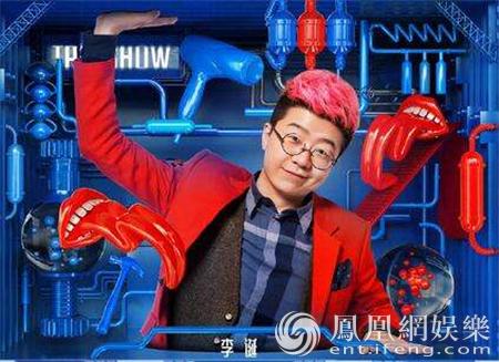 """中国网综尴尬群生 我们缺少的是更多的""""李诞"""""""