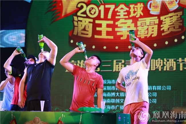 """琼海青岛啤酒节重磅开幕,开启""""醉""""激情之夏"""