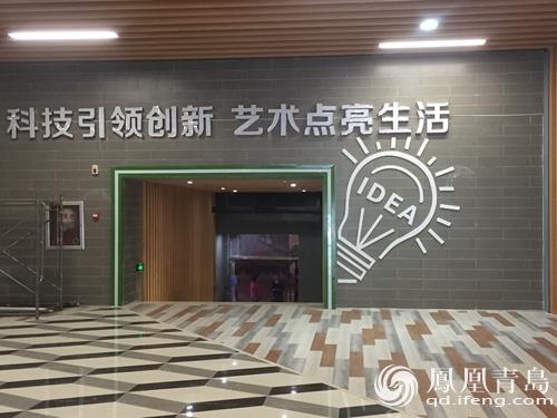 """凤凰青岛 青岛市市北区牢抓项目建设""""牛鼻子"""",联手清华建设""""创想小镇"""""""