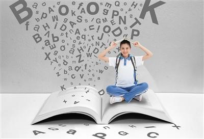 国际高中 国际课程不轻松 学术英语能力是基础