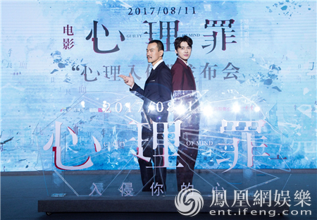 上影节廖凡亮相《心理罪》发布会 与李易峰戏内相杀