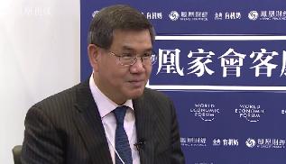 对话安永大中华首席合伙人吴港平