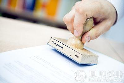北京拟取消84项部门证明 公开征求意见