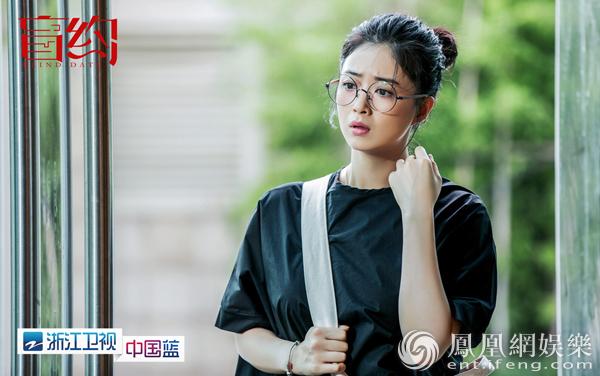 """《盲约》蒋欣成""""结婚狂"""" 陆毅李雅男正面冲突"""
