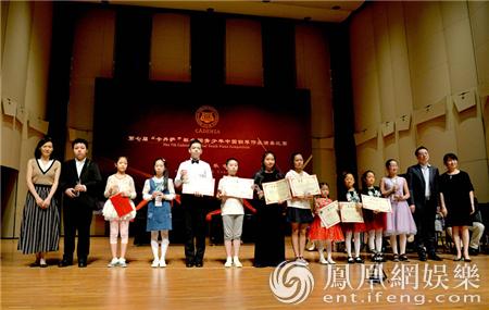 """第七届""""卡丹萨""""杯全国青少年中国钢琴演奏比赛落幕"""