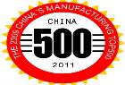 """河南省9家企业上榜""""中国企业500强"""""""