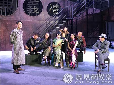 《模范监狱》受邀上海国际喜剧节 民国监狱风席卷而来