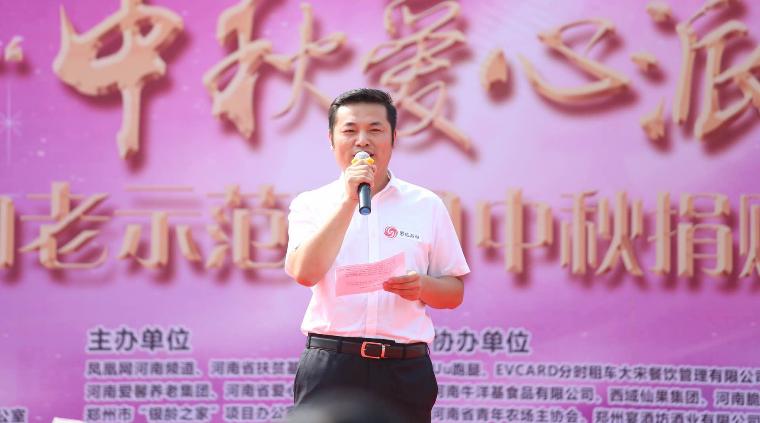 凤凰网河南CEO崔津侨致辞