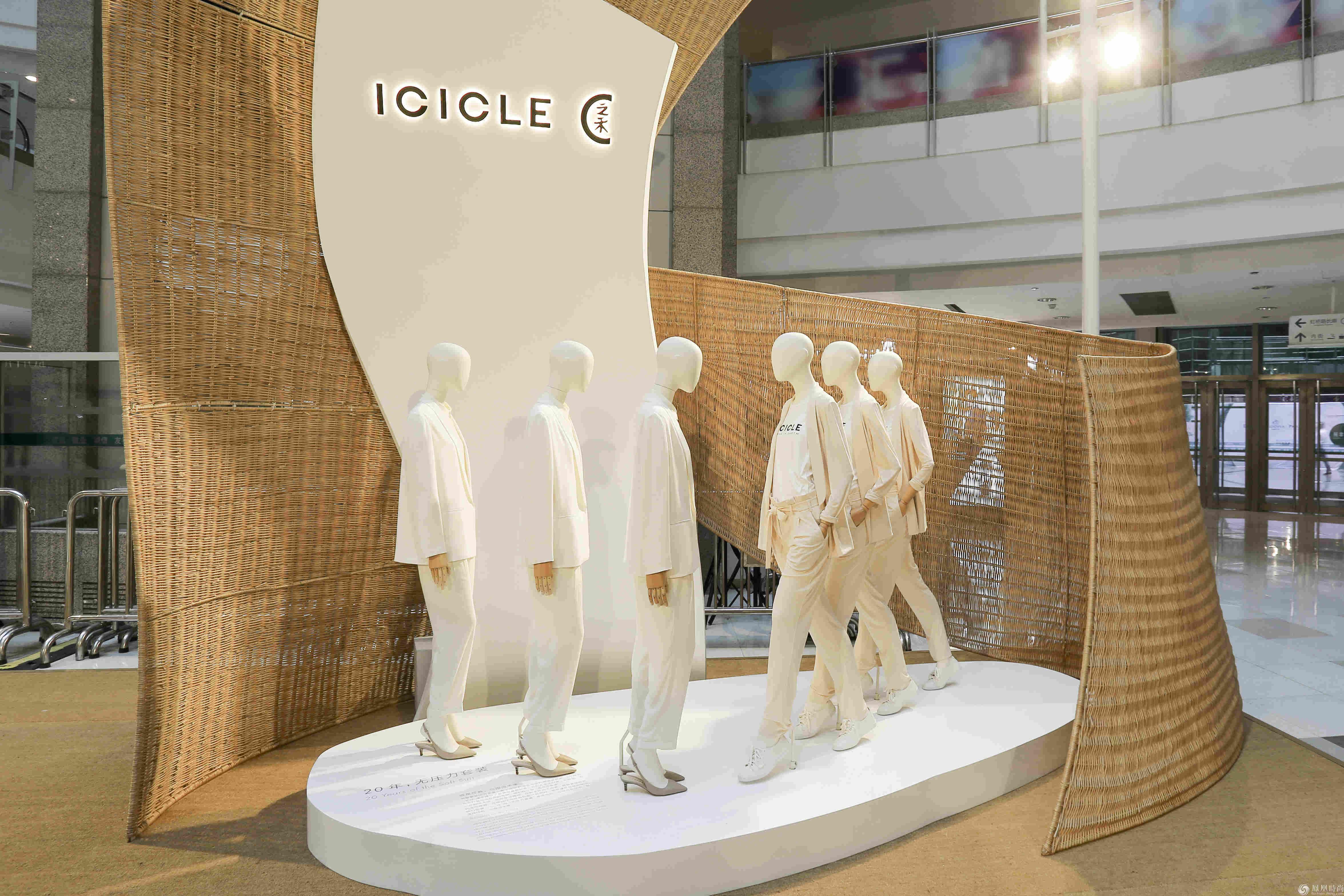 展览设计及展品陈列设计分别由icicle之禾长期合作的法国布景设计师st
