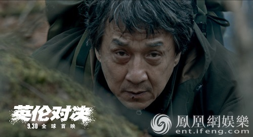 《英伦对决》群星鼎力支持 吴京李易峰为成龙打call