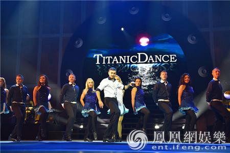 踢踏舞《泰坦尼克》开启中国巡演 细节再现历史事件
