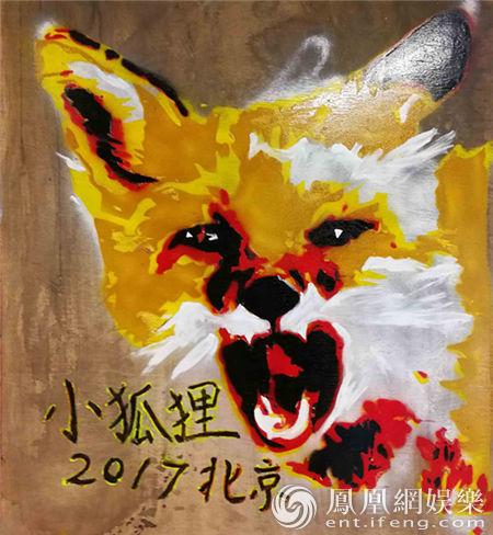 歌剧《小狐狸》中国首演 零距离浸没体验突破重围