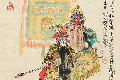 戏韵丹青:三代画家以笔墨探索戏剧和绘画传承不息的关系