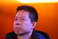 贾跃亭控告顾颖琼诽谤造谣败诉