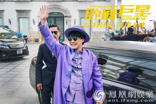 《卧底巨星》曝剧照 陈奕迅李荣浩化身浮夸喜剧之王