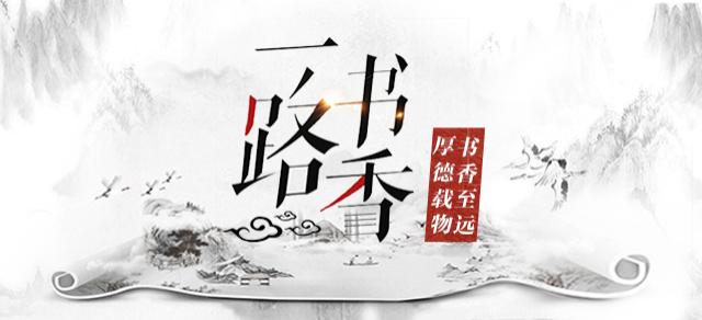 《一路书香》第二集:蟳蜅女等爱一生无果,文涛小齐动情高歌