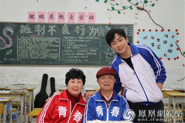 《年味有FUN》阵容曝光 潘粤明贾乃亮陪你一起过新年