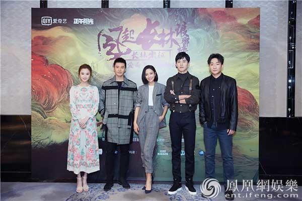 """张慧雯《琅琊榜2》谈其角色:林奚是""""慢热型""""姑娘"""