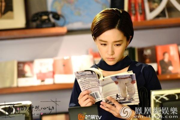 《那刻的怦然心动》定档 阚清子胡宇威演绎真实蜜恋
