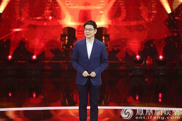 《演说家》郦波分享经历 黄子佼为华人寻根之旅点赞