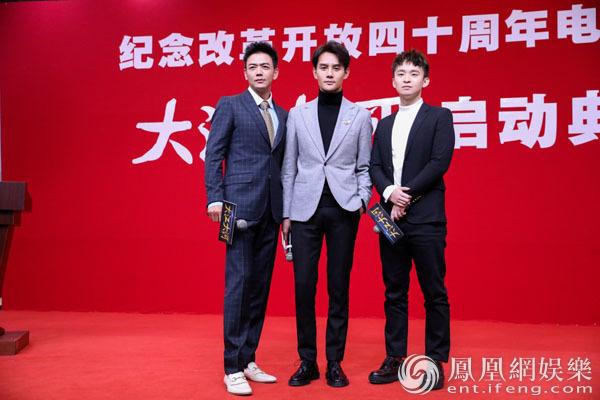 王凯出演《大江大河》 挑战掌控时代浪潮的领军人物