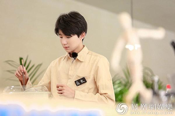 王源《青春旅社》穿上工作服系起围裙 尽显店长风范!
