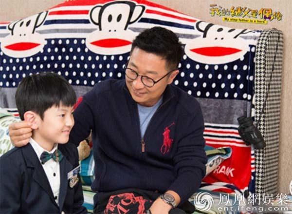 林永健《我的继父是偶像》开播 聚焦社会话题演继父